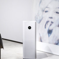 Xiaomi Mi Smart Air Purifier Pro OLED Display Smart APP WIFI Global Version Free Express Postage From Melbourne